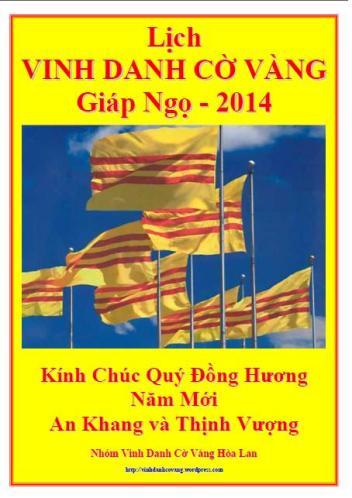 Lịch VDCV 2014